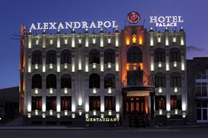Alexandrapol Palace