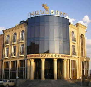 Vanatur Gyumri